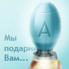 Аватар для Daddy_M_tv