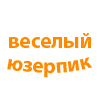 Аватар для Melov